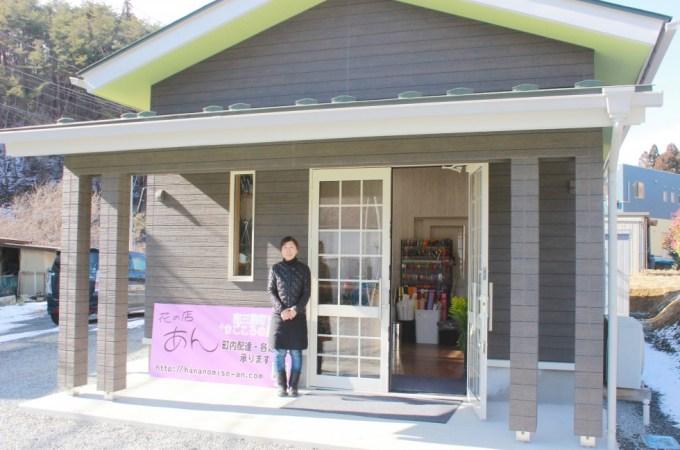 花の店 あん 新店舗オープン!