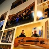 浅田政志さん写真展「みんなで南三陸~新しいまち、はじまります!」開催のお知らせ