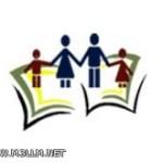 وزارة التربية والتعليم تحصد الجائزة العالمية لمجتمع المعلومات بتطبيقات التعليم