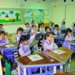 مدارس أهلية تطرد معلمات البكالوريوس وتجبر معلمات الدبلوم على راتب 1500 ريال