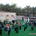 حفل مدارس التوفيق النموذجية الأهلية بينبع