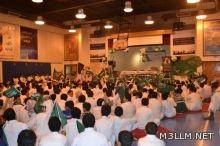 الاحتفال باليوم الوطني السعودي بمدرسة أبي عبيدة بن الجراح المتوسطة بالدمام