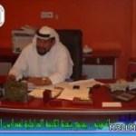 السويلم .. يجتمع بلجنة اللائحة الداخلية لمدارس القمم