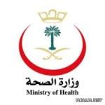 «الصحة» تطالب «التربية» بملاحقة فيروس «كرونا»