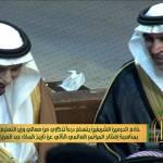 خادم الحرمين الشريفين يتسلم درعاً تذكارياً من معالي وزير التعليم (فيديو )