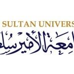 جامعة الامير سلطان
