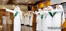 تكريم مدارس العاصمة المقدسة المتميزة
