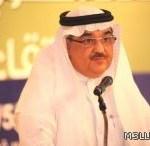 الدكتور علي بن عبدالله الملحان يفتتح اللقاء السنوي الأول لمتقاعدي عمليات الخفجي المشتركة تحت شعار (يوم الوفاء )