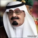 الديوان الملكي : نجاح العملية التي أجريت لخادم الحرمين الشريفين بحمد الله ومنته