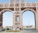 أمطار المدينة المنورة تعلق الدراسة بجامعة طيبة..