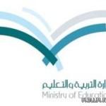 مناهج جديدة لرياض الأطفال في 5 مناطق تعليمية