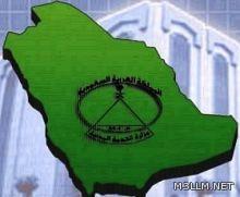 الخدمة المدنية  تدعو 1278 متقدما من حملة الدبلومات دون الجامعية للمطابقة