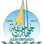 جامعة جازان تستقبل طلبات التحويل الأحد المقبل