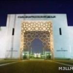 فتح باب الإنتساب في جامعة الإمام