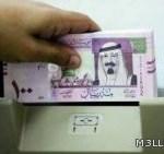 """""""تعليم الرياض"""" تودع 57 ألفاً في حسابات الطالبات المغتربات"""