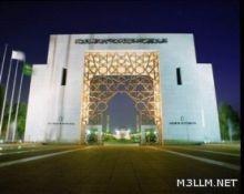 جامعة الإمام تنظم مؤتمرا عن توظيف التقنية لخدمة ذوي الاحتياجات الخاصة