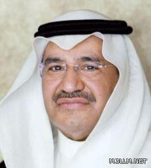"""أمر ملكي: إعفاء رئيس هيئة سوق المال من منصبه وتعيين """"آل الشيخ"""" بدلاً منه"""