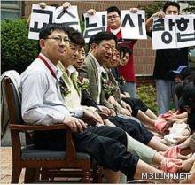"""طلاب كوريون يغسلون أقدام معلميهم في """"يوم المعلم"""""""