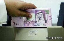 صرف 35 مليون ريال لميزانية المدارس التشغيلية في جدة