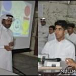 ختام المسابقة الثقافية ( كنوز المعرفة ) بثانوية دار السلام