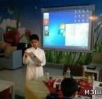 """برنامج """" الطالب المدرب """" في مدرسة الأمير نايف بن عبدالعزيز"""
