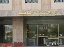 الخدمة المدنية تدعو (40) مرشحاً من المتقدمين لمفاضلة الدبلومات دون الجامعية لمراجعة فروعها