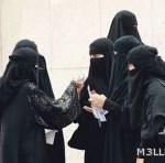 الهيئة: من الصعب إيجاد (هيئة نسائية) بجامعة الجوف لردع ظاهرة البويات