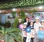 جامعة الإمام تهدي ورداً لزوار «ربيع الرياض»