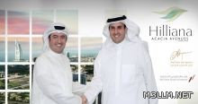 برج هيليانا...انطلاقة شراكة استراتيجية في مجال التطوير العقاري بين أبيار و شركة نايف بن صالح الراجحي الاستثمارية