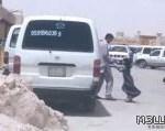 بالفيديو...سائق باكستاني يصفع طفلة بالمرحلة الابتدائية بالرياض