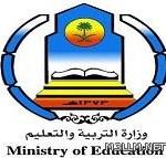 إعلان حركة النقل الداخلي لمعلمي و معلمات الشرقية