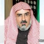 جامعة الإمام تحتفي بمرور (50) عاما ً على إنشاء المعهد العالي للقضاء