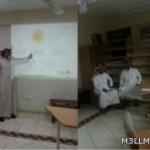 دورة أصدقاء الأرض لطلاب الصف السادس بمدرسة الإمام البخاري