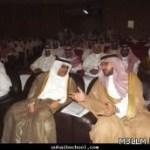 إدارة التربية والتعليم تكرم المعلمين المتميزين بقطاع القطيف
