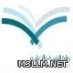 إدارة تعليم الرياض تعمم برنامج الخدمة الذاتية للمقاصف في 12 مدرسة