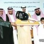 د. السديري: إقامة المسابقات تحفز الميدان التربوي
