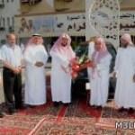 المدينة تحقق جائزة الهيئة العالمية للقرآن الكريم
