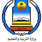 لجان القبول بتعليم منطقة الرياض تبدأ العمل لإنهاء إجراءات قبول الطلاب بمدارس المنطقة