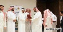 إعلان أسماء 10 مدارس فائزة بجائزة «فينا خير»