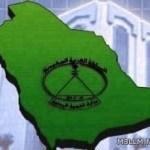 الخدمة المدنية تدعو 95 مرشحاً من المتقدمين لمفاضلة الدبلومات دون الجامعية لمراجعتها