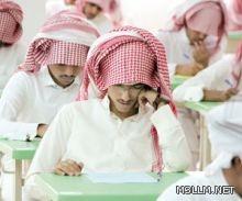 """طلاب وطالبات """"يفرغون"""" سلوكيات متعددة أيام الامتحانات"""