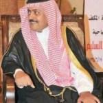 تعيين الأمير سعود بن محمد مديراً للأندية الأدبية