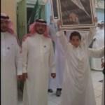 مدرسة الأمير سعود بن عبد المحسن الإبتدائية بجدة تحتفل باليوم الوطني 83