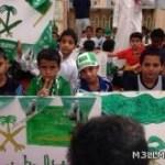 مدرسة حماد بن سلمة الابتدائية بغرب الرياض تحتفل باليوم الوطنى 83