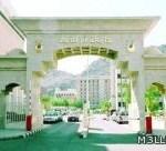 جامعة أم القرى تعيد 1299 طالب وطالبة إلى مقاعد الدراسة بكليات الجامعة