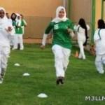 مدارس خاصة في السعودية تمنع رياضة الفتيات رغم السماح