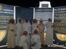 طلاب ثانوية عبدالله بن السائب يتجولون في معرض السيرة النبوية