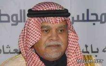 أمر ملكي بتعيين الأمير بندر بن سلطان رئيسا للاستخبارات