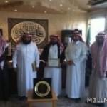 فن إدارة الاختبارات بمكتب تعليم شمال الرياض