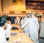 العيد يقيم معرض التربية البدنية بمدرسة الأمير فهد بن سلمان بالدمام
